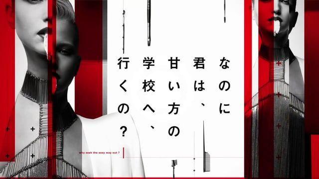 OMULA BEAUTY CREATES   - TV CM - 2014  Dir + AD:Kenichi Ogino Motion Design:Suguru Tachikawa / Masakazu Nomura / Takahiro Yamamichi Design:Fumiya Hirose / Junko Fujie  CD:Yasushi Kuroda (HAKUHODO) Pro:Norikazu Shimazaki(WLH) Sound:Shuta Hasunuma / Shinichiro Kobayakawa Wonder Land House Co.,Ltd.