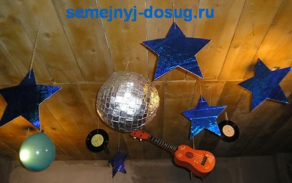 Костюмы в стиле диско шар