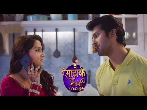Main Maike Chali Jaungi Serial Cast, Wiki, Show Timings
