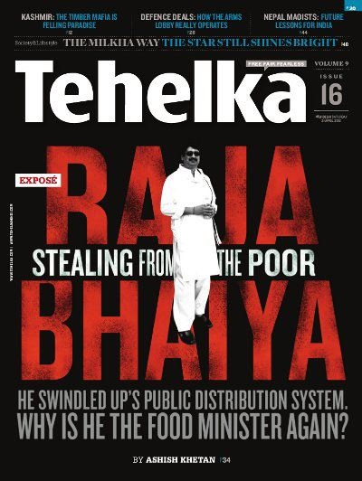 EXPOSE! RAJA BHAIYA STEALING FROM THE POOR!    He swindled UP's Public Distribution System. Why is he the Food Minister again?  http://www.tehelka.com/story_main52.asp?filename=Ws100412EXCLUSIVE.asp  #raja bhaiya #stealing #poor #PDS #food minister