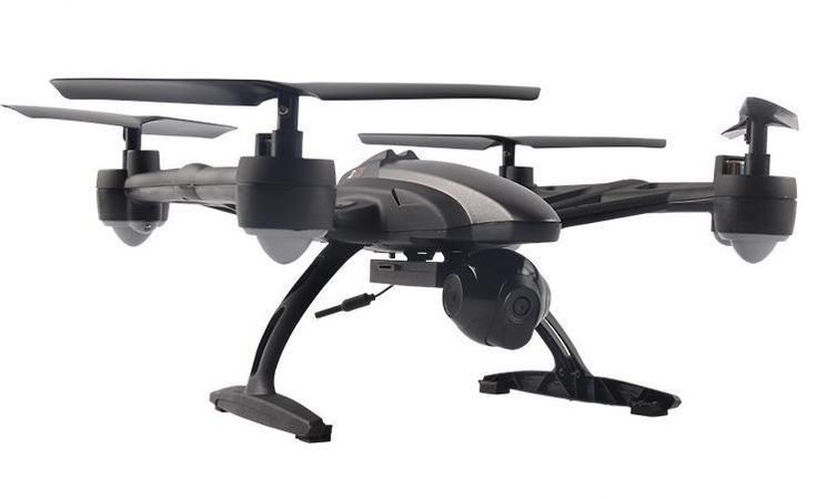 Top quality ar drone parrot provided by wydwuyidao, to let you experience the extreme of 509g quadcopter fpv model aircraft remote control airplane pressure given high-definition image transmission aerial aerial drone is flying t. #multirotors #electronics #technology #gadgets #techie #quadcopters #Drone #drones #fpv  #autofollowdrones #dronography #dronegear #racingdrones #beginnerdrones #trending #like #follo