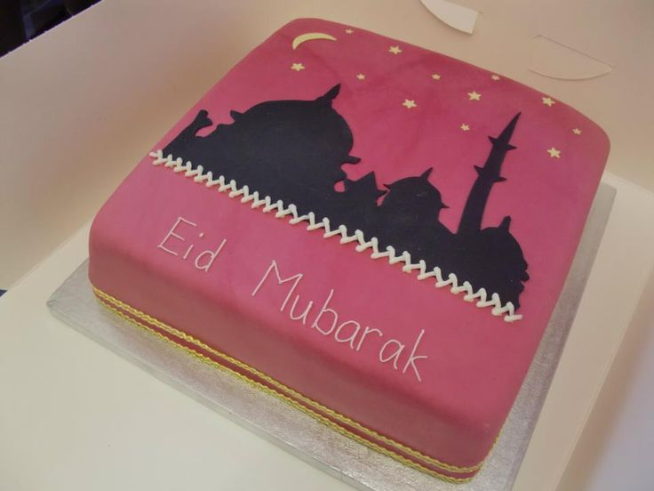 Eid Cake Ideas