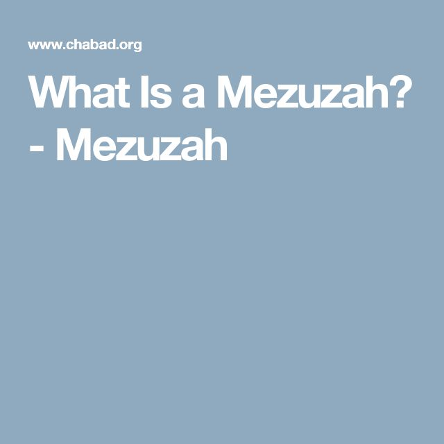 What Is a Mezuzah? - Mezuzah