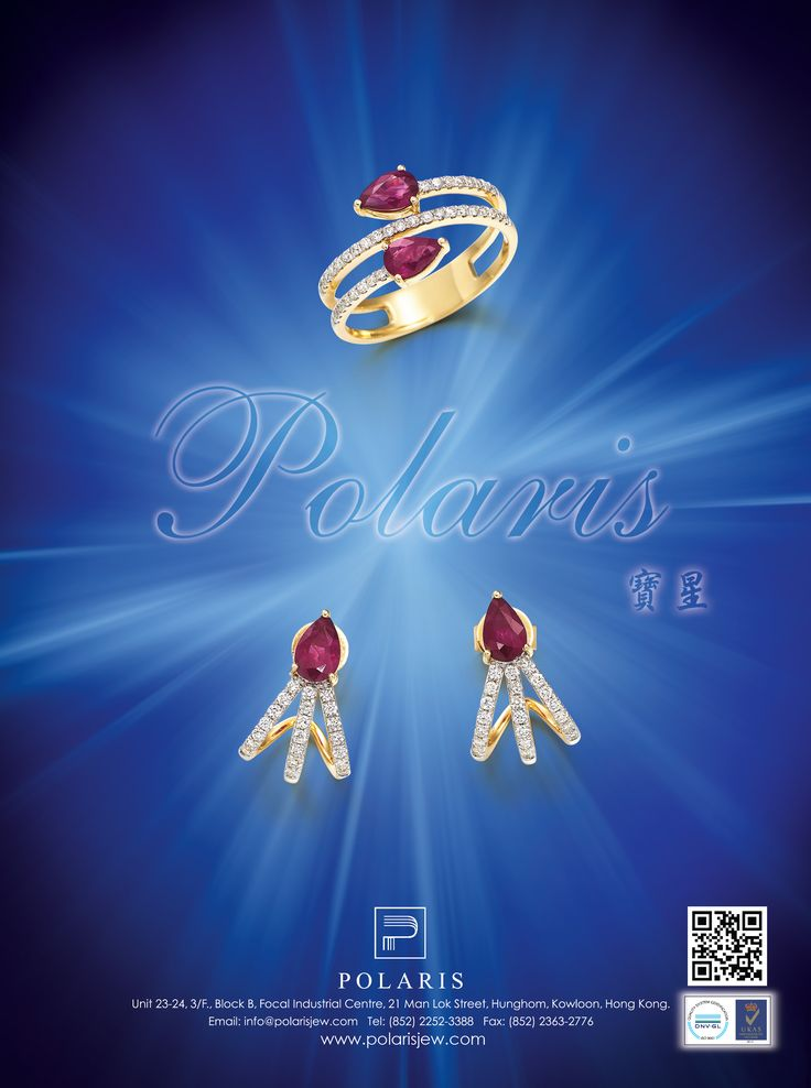 Polaris Jewellery Manufacturer Ltd.