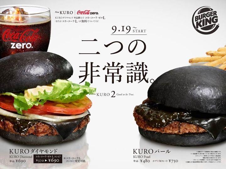 Incredible black hamburger from BURGER KING Japan!!  #TsunaguJapan | tsunagu Japan