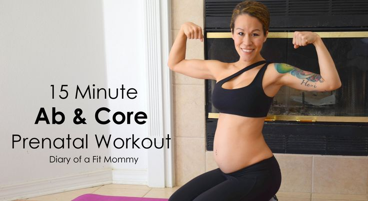 Diary of a Fit Mommy | 15 Minute Prenatal Abs & Core Workout