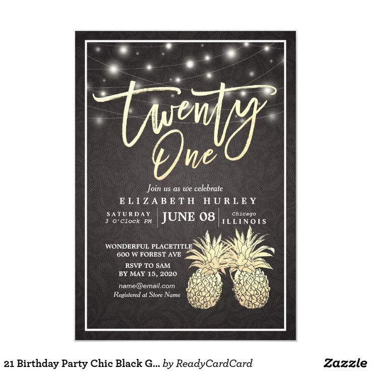 21 Birthday Party Chic Black Gold Pineapple Couple