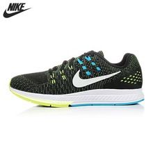 Original NIKE AIR ZOOM STRUCTURE 19 Men's Running Shoes Sneakers free shipping(China (Mainland))