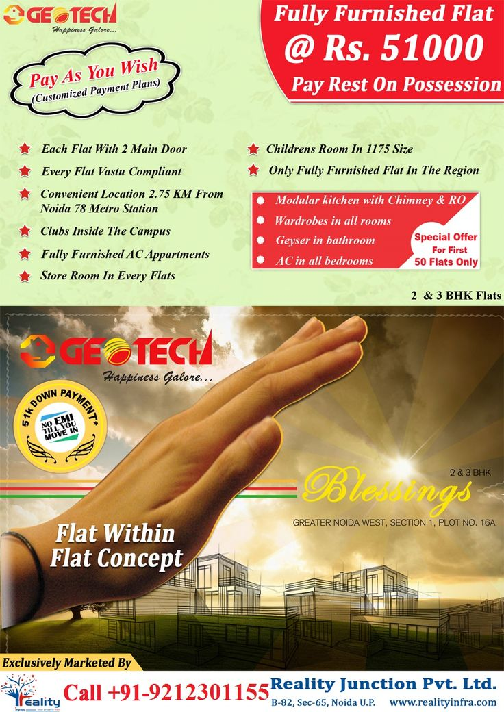 Fully Furnished Flat @ Rs. 51000 Pay Rest On Possession. Pay as you wish (customzed payment plans) www.realityinfra.com
