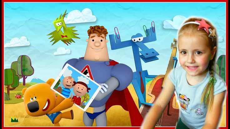 Бумажки Интерактивный Мульт Детская Обучающая и Развивающая игра на Андр...
