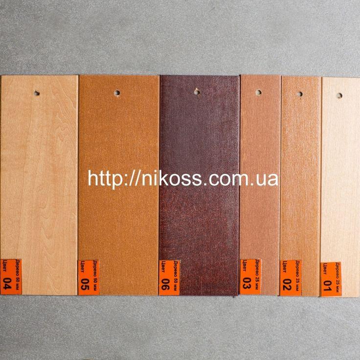 Галерея материалов компании Nikoss  Посмотреть каталог: http://nikoss.com.ua/katalog-materialov.html