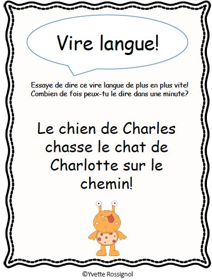 French phonics!! 2 poems, 89 pages of activities! Perfect for French Immersion