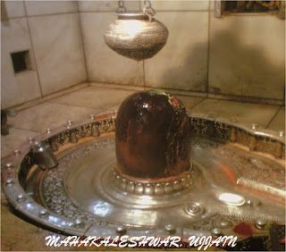 Mahakal , Ujjainmarker (or Avanti) in Madhya Pradeshmarker Temple is home to the Mahakaleshwar Jyotirlinga. The Lingam at Mahakal is believed to be Swayambhu