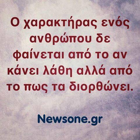 Φωτογραφία του χρήστη Yahoo Ελλάδας - Ειδήσεις.