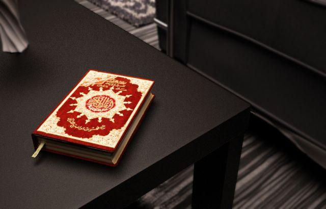 The Holy Quran by shanabo.deviantart.com on @DeviantArt