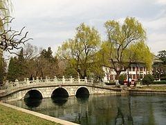 A stone bridge inside the Peking University campus