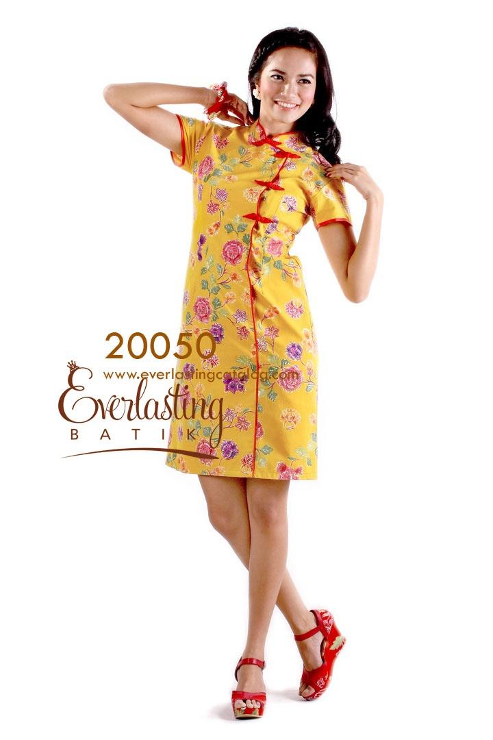 YellowFlo cheongsam dress  www.everlastingcatalog.com
