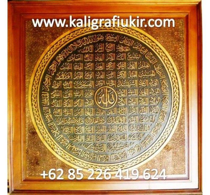 Pin oleh Kaligrafi Indonesia di Kaligrafi Asmaul Husna