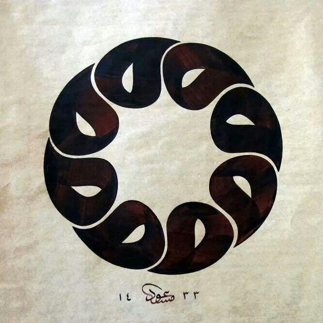 :::: ✿⊱╮☼ ☾ PINTEREST.COM christiancross ☀❤•♥•* :: Calligraphy.