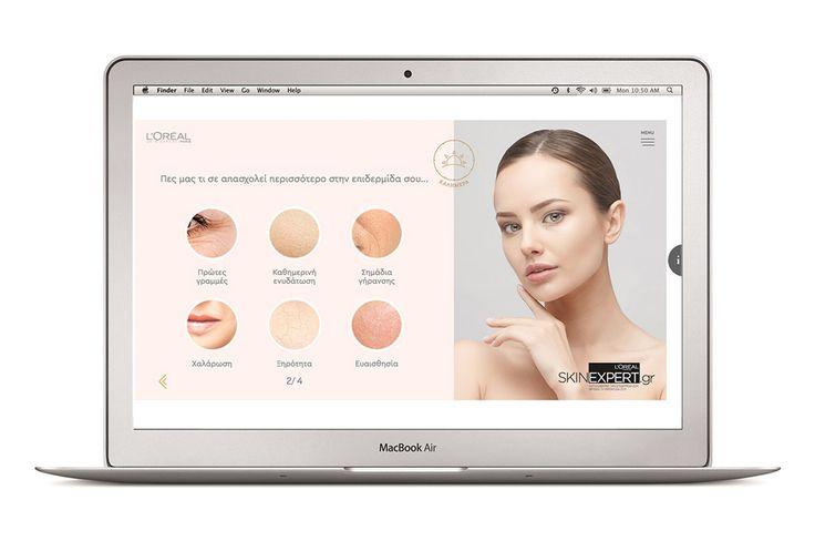 L'Oréal Paris – Το SKINEXPERT.gr είναι γεγονός!