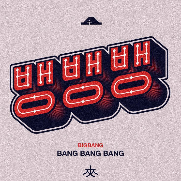 Big Bang - 뱅뱅뱅 Typography