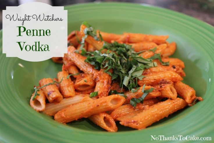 Penne Vodka - No Thanks to Cake