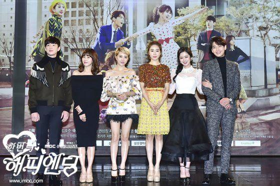 Happy Ending Once Again Género: Romance, comedia Episodios: 16 Cadena: MBC Período de emisión: 20-Enero-2016 al 10-Marzo-2016 Horario: Miércoles y Jueves 22:00 Jang Na Ra como Han Mi  Mo Jung Kyung Ho como Song Soo Hyuk Kwon Yul como Goo Hae Joon Yoo Da In como Baek Da Jung Yoo In Na como Go Dong Mi Seo In Young como Hong Ae Ran Kim Tae Hoon como Kim Gun Hak Ahn Hyo Seob como Ahn Jung Woo Park Eun Suk como Bang Dong Bae