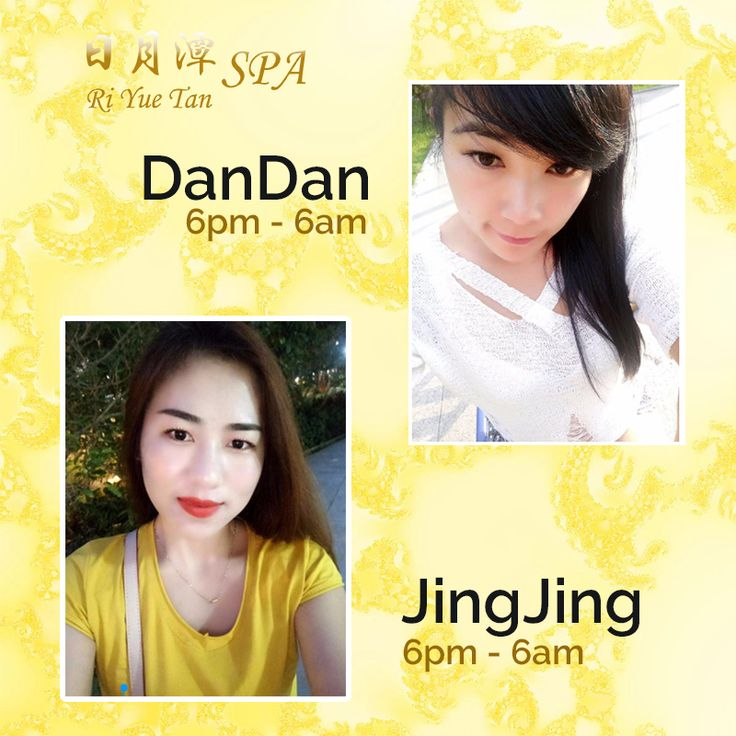 Eagerly waiting for weekend to relax and unwind? Ri Yue Tan can take your stress and exhaustion away with our soothing body massages done by our talented and dedicated masseurs, JingJing and DanDan. Catch them at our outlet from 6:00pm - 6:00am.  For more information or making appointment, contact us via WhatsApp +65 86200581 or call us at (65) 6384 5179  Visit our website at http://www.riyuetan.com.sg for more details Follow us on Instagram: https://www.instagram.com/riyuetanspa…