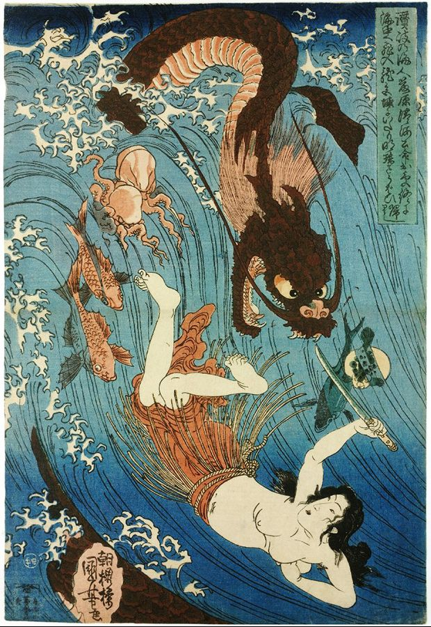 Ama Tamatori, ca.1884 by Utagawa Kuniyoshi || Tamatori, who has penetrated the Dragon King's palace, plunging through the waves with an outstretched knife and the Treasure Pearl, hotly pursued by a dragon and various fish