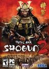 Total War: Shogun 2 pc cheats