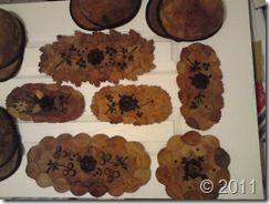 Zunderschwamm Trama Produkte: Zunderschwamm (Amadou) Produkte - Mütze, Kappe, Hu...