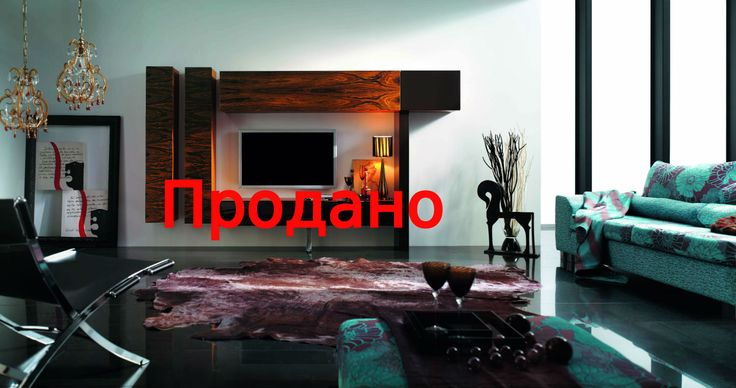 Вы не волнуйтесь, у нас еще есть и другие предложения для Вас Зарегистрируйтесь!! rasprodazhamebeli.ru #распродажа