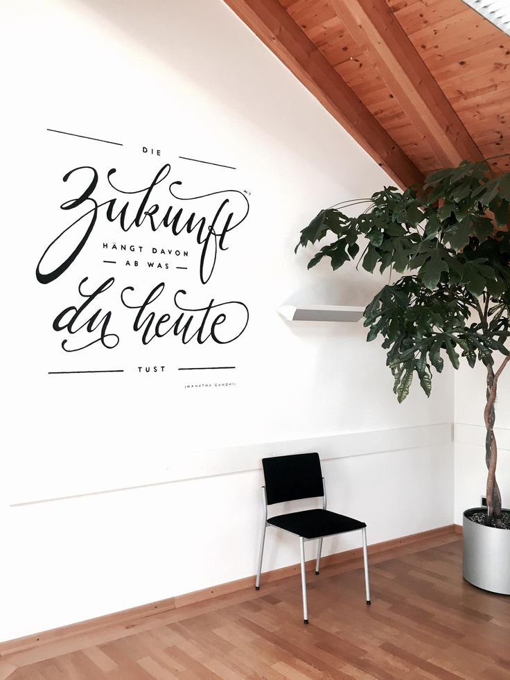 Wall Lettering. Gandhi Quote. . . . #gandhi #quote #lettering #walllettering #wallart #wall #art #style #typography #calligraphy #handwriting #creativity #love #artoftype #betype #bftype #customtype #customlettering #dailytype #typekita #goodtype #greattype #handmadefont #letteringco #tyxca #typism #50words #typegang #typespire #typematters #typographyinspired #thedailytype #typegods #typeoozle #typetopia #slowroastedco #typeyeah