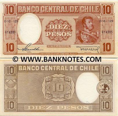 Chile 10 Pesos = Un Condor (1958-59)  Front: Manuel Bulnes Prieto - ex-President of Chile; Watermark: Diego Portales Palazuelos.