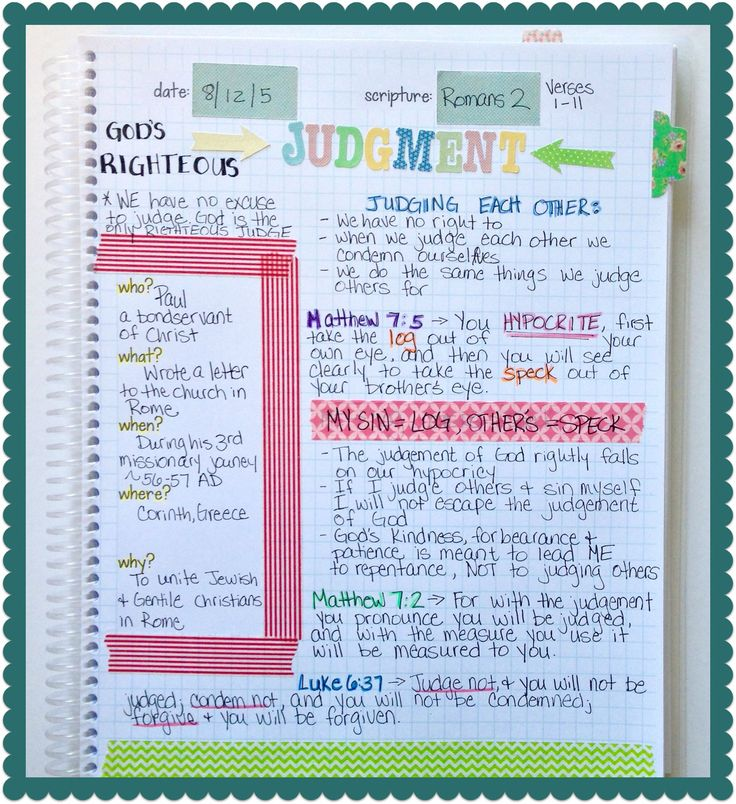 Farm Girl Bible Journal - today I am journaling in Romans 2 on judgement.  This is an area of struggle for me! #farmgirlbiblejournals #biblejournaling #biblestudy