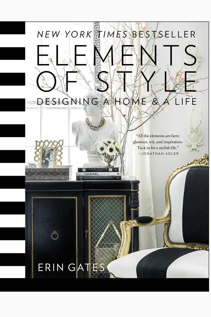 """This hardcover book (10"""" x 9"""") is packed with honest advice, inspiration, ideas, and lessons learned about designing a home that reflects your personality and style. A great gift for a friend or yourself - discover how your home can be an outlet of personal expression!   Elements Of Style Book by Simon and Schuster. Home & Gifts - Gifts - Books Cape Cod, Massachusetts"""