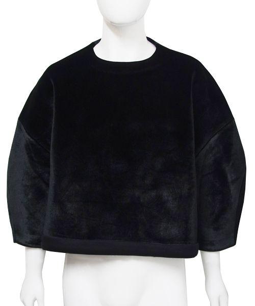 Henrik Vibskov - SOAKING VELVET BLOUSE (BLACK)  http://www.raddlounge.com/?pid=94884886 #StreetSnap #Style #RaddLounge #WishList #Deginer #StyleCheck #Kawaii #FashionBlogger #Fashion #Shopping #UnisexWear #WomansWear #aw15 #HenrikVibskov