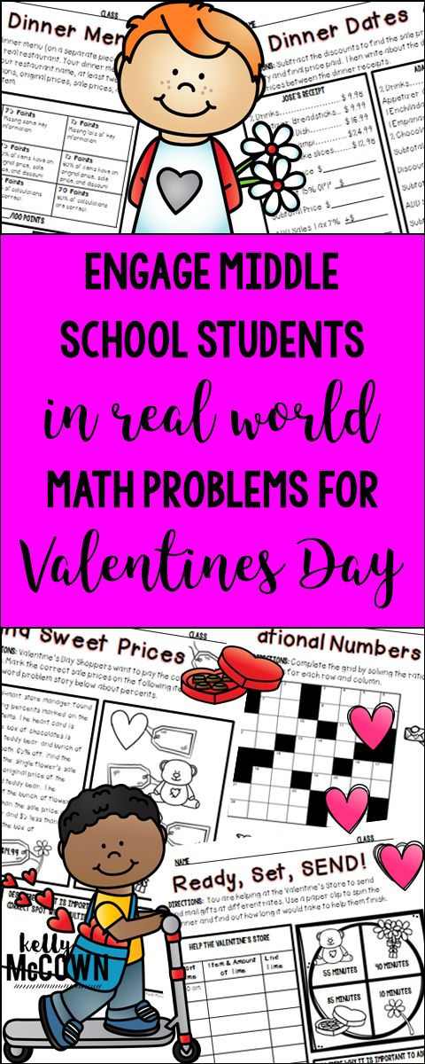 This Valentine's Day Middle School Math Activities NO PREP packet that will keep your sixth, seventh, and eighth graders engaged! This packet is just plain fun. Not only is it PACKED with grade level common core math problems, it also gives students fun coloring, puzzles, and problem solving. Use this packet for bellwork, classwork, extra credit, fast finishers, or homework.