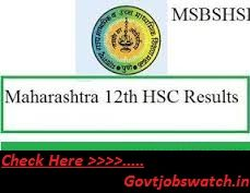 Check here Maharashtra Board HSC Result 2017, mahresult.nic.in HSC Exam Result 2017, MAH HSC Result Declaration Date, MAH HSC Exam Result name Wise