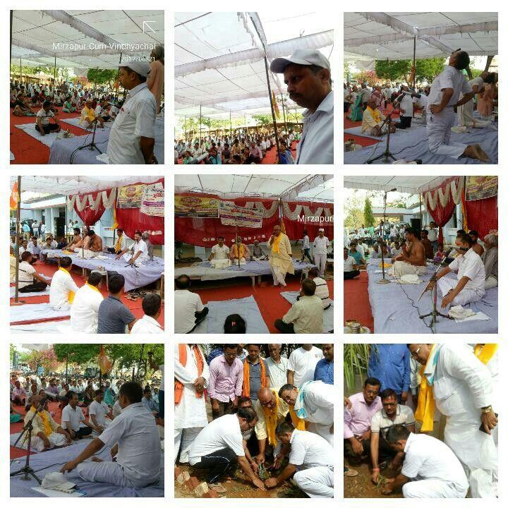 21 जून 2017 को तृतीय विश्व योग दिवस के अवसर पर मड़िहान तहसील के परिसर में आयोजित तहसील स्तरीय योग कार्य -क्रम में योग व पौध रोपण की झलकियां- कार्य- क्रम के दौरान उप जिलाधिकारी -गुलाब चंद्र राम ,गंगा सागर दुबे ,जगदीश सिंह ,दिनेश पटेल- ब्लाक प्रमुख, पटेहरा, नोडल अधिकारी- ध्रुव बिन्दू सिंह प्रधानाचार्य, शान्ति निकेतन इण्टर कॉलेज पचोखरा, बेचन सिंह ,प्रधाना चार्य , अनिल कुमार सिंह, ग्रीन गुरु जी, नोडल अधिकारी/संचालक- प्रवक्ता- शान्ति निकेतन इण्टर कॉलेज पचोखरा ,मिर्ज़ापुर, केशव सिंह राम कुमार सिंह…