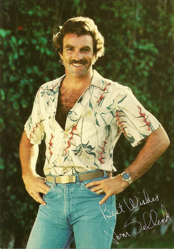 Is it wrong that I want my husband to shave his beard so that he can have a stache like Magnum PI?  I don't think so.