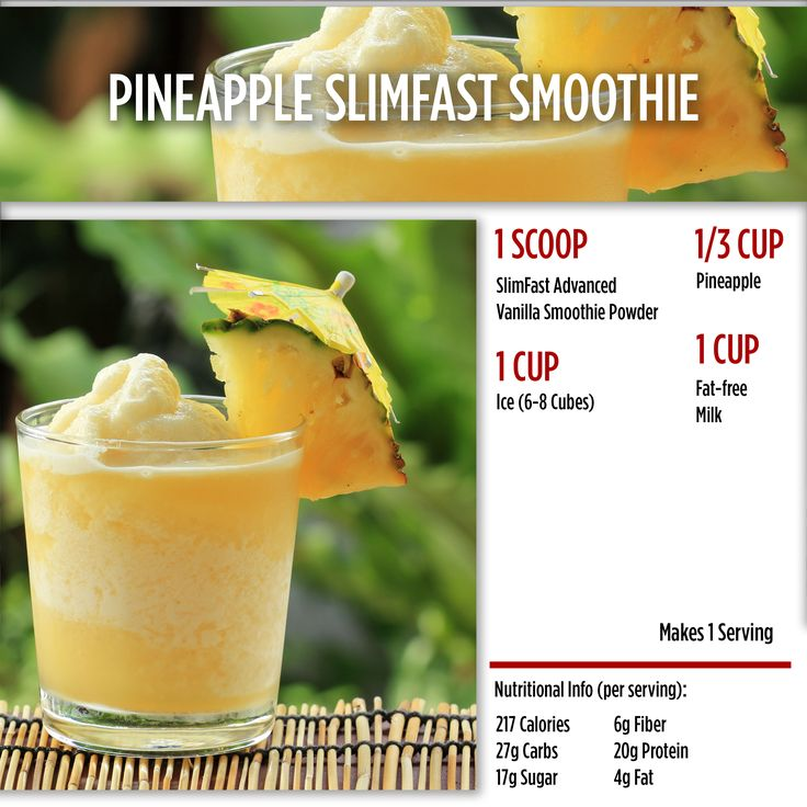Celebrate the summer with this tropical smoothie recipe!   SlimFast | Protein Shake