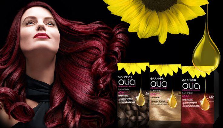 Διάλεξε το χρώμα της Garnier Olia που σου ταιριάζει και μπες στην κλήρωση για να το κάνεις δικό σου!