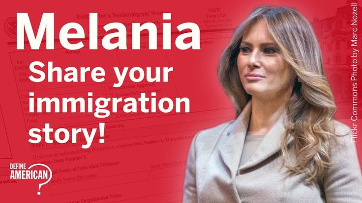 Immigration is the least understood yet most politicized conversation in America today.  Define American stands by all patriotic American immigrants, regardless of documentation or status, and encourages Melania to join others by sharing her full immigration story.   In light of recent inquiries into...