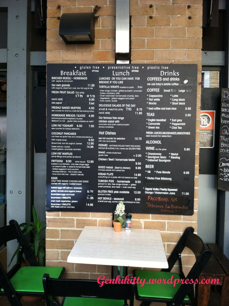 Dare cafe in the rocks area of sydney australia this is