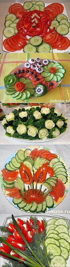 Как красиво подать овощи к столу - Простые рецепты Овкусе.ру
