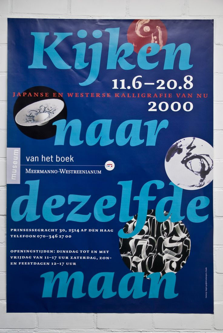 Poster design for exhibition, using DTL Dorian (2000). Design Elmo van Slingerland & Els Perdijk.