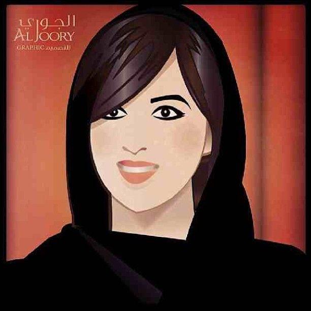 Maryam MRM (1st). By: Al Joory Trading