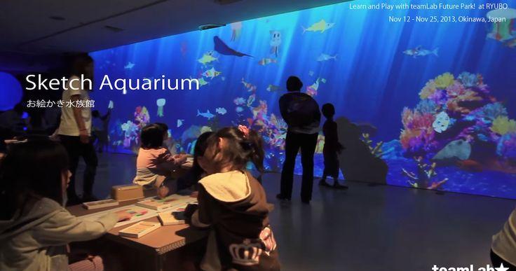 チームラボ「お絵描き水族館」