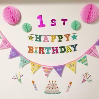 1歳の誕生日お祝いを最高の1日にする!飾り付け・ケーキ・プレゼントアイデア32選|cuta [キュータ]